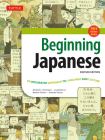 Beginning Japanese Textbook: Revised Edition: An Integrated Approach to Language and Culture [With CDROM] Cover Image