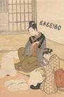 Kakeibo: 家計 - 貯める - 家計簿 -Art Of Saving - Kakeibo (家計ľ Cover Image