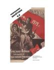 Propagande Soviétique Vol. 2: 100 Affiches de la Meilleure Propagande Soviétique Cover Image