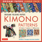 Origami Folding Papers Jumbo Pack: Kimono Patterns: 16-Page Book, 300 Folding Sheets in 3 Sizes (6 Inch; 6 3/4 Inch and 8 1/4 Inch) Cover Image