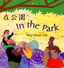 In the Park Cover Image