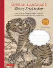 Korean Language Writing Practice Book: Learn to Write Korean Hangeul Correctly (Character Handwriting Sheets with Square Grids) Cover Image