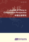 Journal of China in Comparative Perspective Vol. 4, 2018 Cover Image