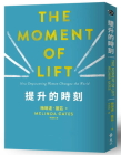 The Moment of Lift Cover Image