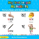 My First Bengali Alphabets Picture Book with English Translations: Bilingual Early Learning & Easy Teaching Bengali Books for Kids Cover Image