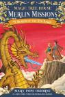 Dragon of the Red Dawn [With Temporary Tattoos] Cover Image