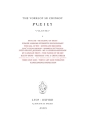 Sri Chinmoy: Poetry V (Works of Sri Chinmoy #29) Cover Image