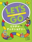 Let's Go Picture Dictionary: English/Jananese Cover Image