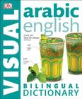 Arabic-English Bilingual Visual Dictionary Cover Image