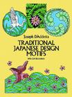 Traditional Japanese Design Motifs (Dover Pictorial Archives) Cover Image