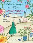 L'adieu de l'étranger: Edition français-pachto (Hoopoe Teaching-Stories) Cover Image