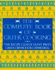 The Complete Book of Greek Cooking Cover Image