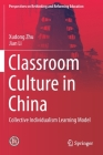 Classroom Culture in China: Collective Individualism Learning Model (Perspectives on Rethinking and Reforming Education) Cover Image
