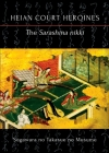 The Sarashina nikki Cover Image