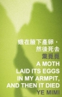 A Moth Laid Its Eggs in My Armpit, and Then It Died (Islands or Continents) Cover Image