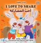 I Love to Share (Arabic book for kids): English Arabic Bilingual Children's Books (English Arabic Bilingual Collection) Cover Image