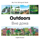 My First Bilingual Book–Outdoors (English–Russian) Cover Image