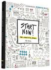Start Now!: The Creativity Journal Cover Image