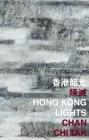 Hong Kong Lights Cover Image