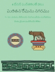 7+ సం. వయసు పలిల్లకు రంగులు Cover Image