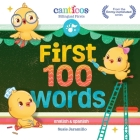 First 100 Words: Bilingual (English and Spanish) Board Book Cover Image