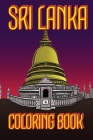 Sri Lanka Coloring Book: Temple Us Edition Cover Image