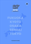 Startup Guide Japan: Volume 1 Cover Image