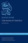 The Book of Travels: Volume Two (Library of Arabic Literature) Cover Image