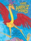 The Hardest Word: A Yom Kippur Story Cover Image