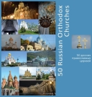 50 Russian Orthodox Churches: A Photo Travel Experience Cover Image
