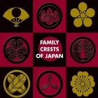 Family Crests of Japan Cover Image