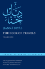 The Book of Travels: Volume One (Library of Arabic Literature #71) Cover Image