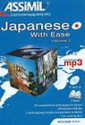 Pack MP3 Japanese W.E.1 (Book + 1cd MP3): Japanese 1 Self-Learning Method Cover Image