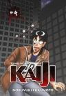 Gambling Apocalypse: Kaiji, Volume 4 Cover Image