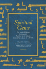 Spiritual Gems: The Mystical Qur'an Commentary Ascribed by the Sufis to Imam Ja'far al-Sadiq (d. 148/765) (The Fons Vitae Qur'anic Commentary Series) Cover Image