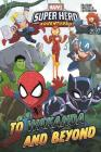 Marvel Super Hero Adventures: To Wakanda and Beyond (Marvel Super Hero Adventures (2018)) Cover Image