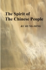 The Spirit of the Chinese People Cover Image