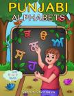 Punjabi Alphabets Book: Learn to write punjabi letters with easy step by step guide Cover Image