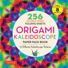 Origami Kaleidoscope Paper Pack Book: 256 Double-Sided Folding Sheets (Includes Instructions for 8 Projects) Cover Image