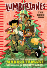 Lumberjanes: The Good Egg (Lumberjanes #3) Cover Image