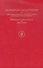 Al-Maqāmāt Al-Luzūmīya by Abū L-Ṭāhir Muḥammad Ibn Yūsuf Al-Tamīmī Al-Saraqusṭī, I (Studies in Arabic Literature #22) Cover Image
