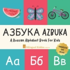 Azbuka: A Russian Alphabet Book For Kids: Language Learning Gift Book For Toddlers, Babies & Children Age 1 - 3: Pronunciation Cover Image