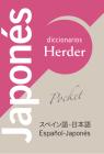 Diccionario Pocket Japones Cover Image