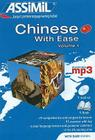 Pack MP3 Chinese 1 with Ease (Book + 1cd MP3): Chinese 1 Self-Learning Method Cover Image