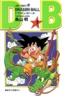 Dragon Ball ( Volume 1 of 16) Cover Image