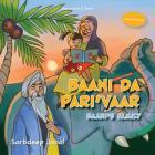 Baani Da Pari'vaar Cover Image