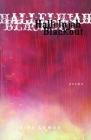 Hallelujah Blackout Cover Image