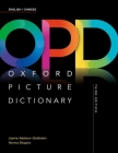 Oxford Picture Dictionary Third Edition: English/Chinese Dictionary Cover Image