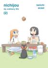 Nichijou, 2 Cover Image