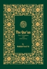 The Qur'an: Text, Translation, and Commentary Cover Image